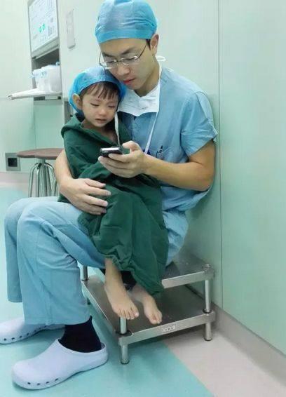 medico china