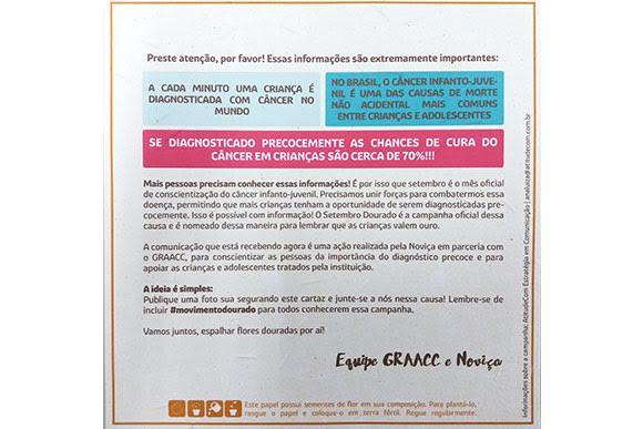 graac1