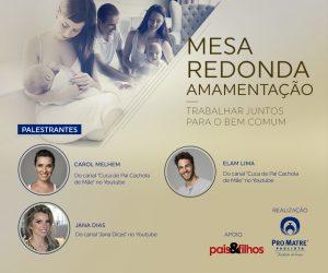 post_amamentacao_mesa-redonda_convidado_2