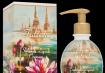 Sabonete Liquido Cremoso Lótus da Tailândia - R$ 42 - Mahogany